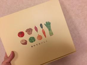 【楽天購入品】忙しい朝の味方♡3分で簡単!野菜が摂れる無添加スープ
