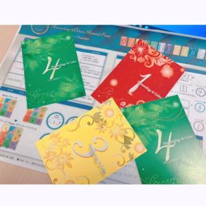 企画当選♡数秘&カラーセッション行いました!