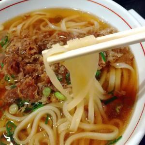 福岡市営地下鉄天神駅から直結!『能古うどん』2度熟成の激ウマうどん麺を食べに行こう!