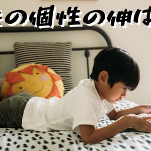 """子供の個性、大切にしてますか?子供の""""好き""""を伸ばす方法。"""