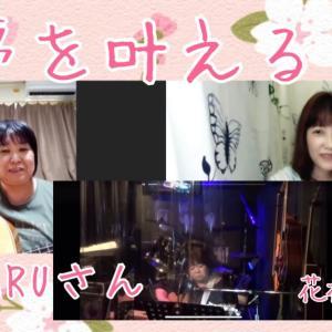 【予告】明日7/31(土)20時〜動画♪後半/ゲスト・CHIHARUさん