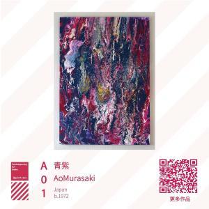 Artzdeal「2020春季當代藝術沙龍展」 明日から台湾での展示に参加予定です。(郵送参加) 台北アートサロン