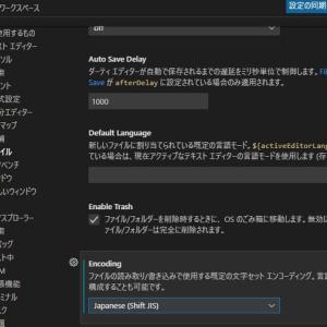 VisualStudioCodeでコードを書きBlueMSXのMSX2+で漢字表示