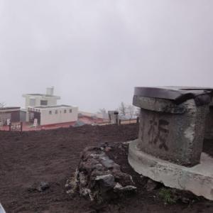祝!初の富士山とのご対面! からの~ ①