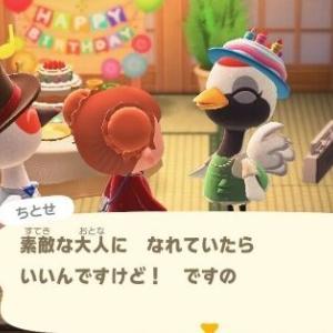 お誕生日おめでとうでごめん