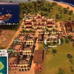 なんでなん?(Tropico5)