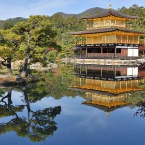 金閣寺を英語で説明|京都の鹿苑寺を7つの例文で簡単に紹介