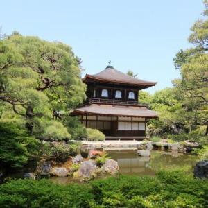 銀閣寺を英語で説明|わび・さびを象徴する慈照寺を6つの例文で紹介