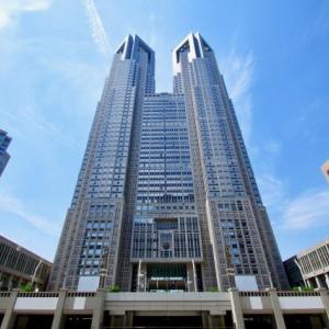東京都庁を英語で説明|英語名や展望台などについて6つの例文で紹介