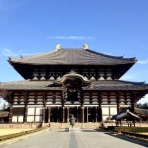 東大寺を英語で説明|奈良の大仏や大仏殿などを5つの例文で紹介