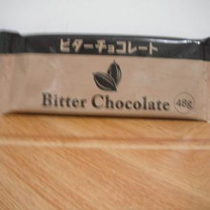 チョコレートはこれが安い。西友で65円(税抜き)