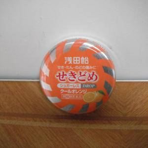 浅田飴は単なるのど飴ではなく医薬品だから高い。