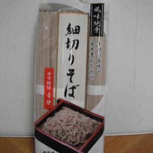 蕎麦も安い物がなくなってきた。229円(税抜き)