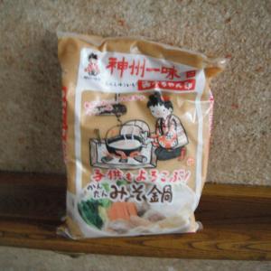 安い味噌見つけた。850gで139円(会員価格・税抜き)