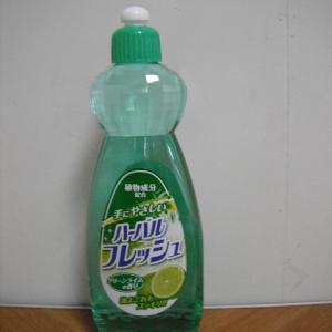 食器洗い洗剤もハーバルフレッシュなら68円(税抜き)