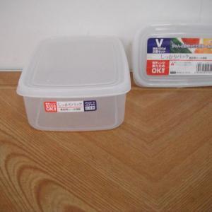 食品保存容器は68円ショップでは均一料金。サイズは関係なし。