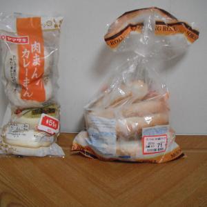 冷凍食品以外も冷凍可能。わざと賞味期限間近を買おう。