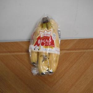 生鮮品は価格変動が激しいけど、昨日バナナ58円(税抜き)だった。