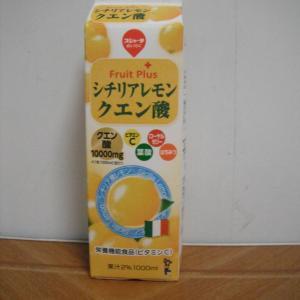 1000mLの飲み物が値下げされていた。スジャータのシチリアレモンが88円(会員価格・税抜き)