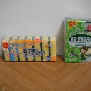 食器洗い用のスポンジは68円(税抜き)メーカーや大きさも多様!