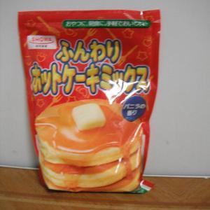 ホットケーキミックス(300g)が68円(税浮き)でした。