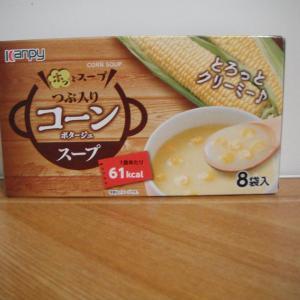 インスタントスープは190円(税抜き)でした。