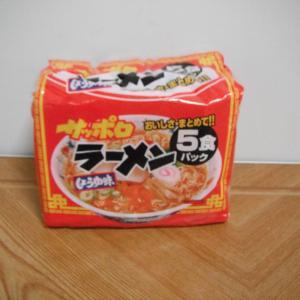 サッポロラーメンなのに醤油味です。スナオシ5食パックは168円(税抜き)