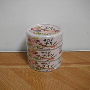 単価的にはサラダチキンが安かった。3つパックが100円(税抜き)。