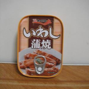 いわし缶詰は高い。98円(税抜き)じゃ安くない。