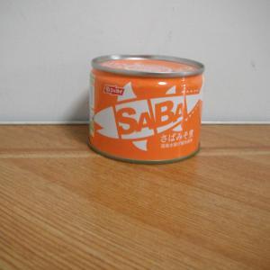 定番の鯖の味噌煮も98円(税抜き)