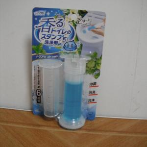 トイレ洗浄剤が98円(税抜き)