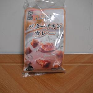 3パックで198円(税抜き)のカレーは値段の割に美味しい。