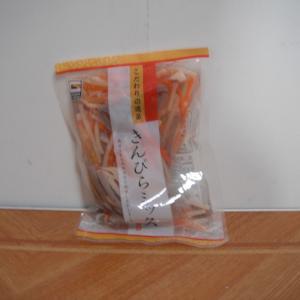 きんぴらミックスは68円(税抜き)は便利で安い。