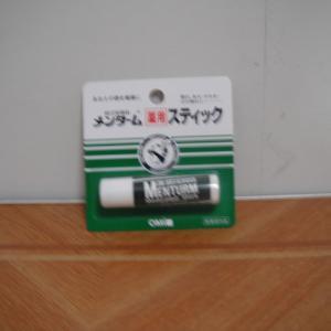 メンターム・リップスティックは68円(税抜き)。
