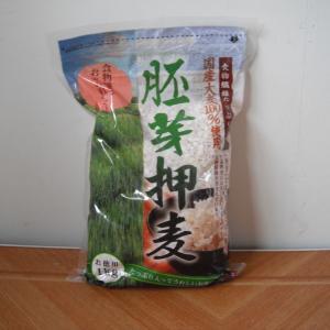 白米より麦でしょう。1㎏で264.6円(税抜き245円)は安いかも!