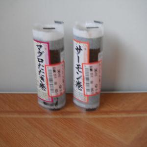 巻き寿司も91円(税抜き86円)ならお手頃。