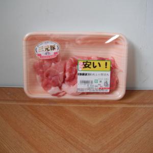 カナダ産の三元豚が100gで98円。136gいりなので143.64円(税抜き133円)だった。安めかな!