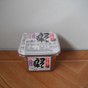 1パック650gの味噌が138.24円(税抜き128円)は安いのでは!