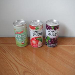 サンガリアのジュースが在庫処分されていた。どれも41.04円(税抜き38円)だが3種類しか残っていなかった!