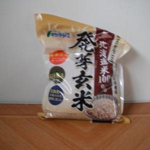 1kgで594円(税抜き550円)の発芽玄米は正直高い。