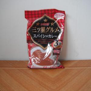 3つセットのカレーが220.34円(税抜き204円)は単品より安い!