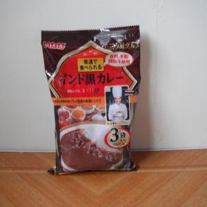 個人的には黒カレーの方が好み。いなばの220.32円(税抜き204円)の3パックカレーは違う味もありました。