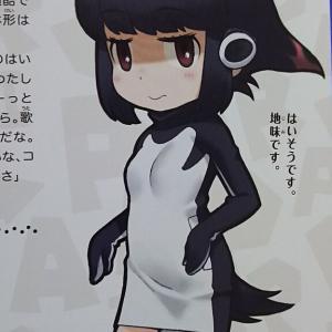 【けもフレ3】アデリーペンギンの実装にも期待してるのだ