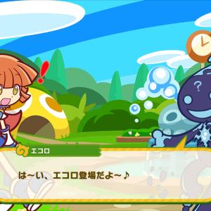 【ぷよぷよコラボ】ぷよぷよからエコロ登場なのだ!【2話】