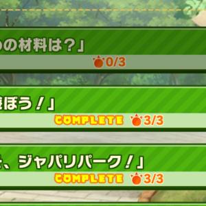 【ぷよぷよコラボ】シナリオのタイトルが前半 / 後半で対応してるのが細かいのだ