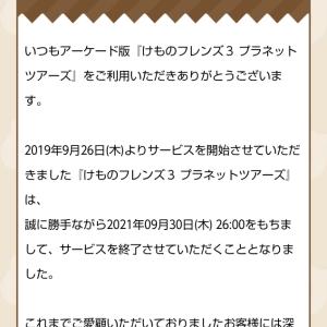 【8月編】月別話題度ランキング!