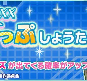 【けもフレ3】「タチコマtype-S」 & 「タチコマtype-H」実装!反応まとめ!【攻殻コラボ】