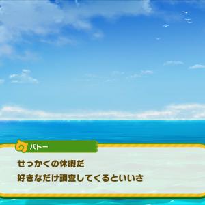 【攻殻コラボ】バトーさん登場(テキストのみ)なのだ!【2話】