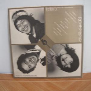 忌野清志郎も若い。RCサクセションのファーストアルバム。