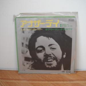 ポール・マッカートニーの「アナザー・デイ」は1971年のシングル曲